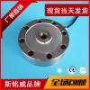 10吨轮辐式称重传感器