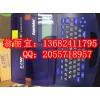 北京丽标线缆编号打码机C-210E