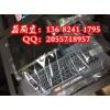 天津MAXLM-380E微电脑线号印字机
