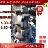 专业批发水田车轮胎6.5-32高花纹轮胎配套内胎钢圈
