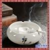 厂家供应优质镁质强化瓷陶瓷烟灰缸 促销礼品摆件烟缸