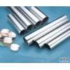 东莞供应410不锈钢管有磁性24.2*0.35规格厂家批发