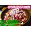 济南学习冰煮羊火锅做法哪家好 哪里教红焖羊肉火锅技术