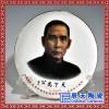 景德镇陶瓷器纪念伟人物主席画像邓小平瓷盘挂盘坐盘看盘摆件定做