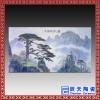 景德镇现代大师手绘青花山水瓷板画 客厅茶室玄关装饰壁画