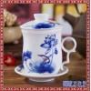 茶杯陶瓷带盖过滤青花泡茶杯茶水分离骨瓷家用办公室喝茶杯子