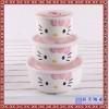保鲜盒微波炉专用瓷碗陶瓷保鲜碗三件套密封饭盒便当盒套装带盖