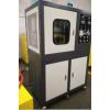 锡华XH-406电加热热压成型机 硫化机 塑料片材挤出机