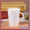 创意卡通陶瓷水杯可爱咖啡杯学生早餐麦片杯订制广告陶瓷杯刻印字