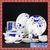 正品景德镇陶瓷餐具家用饭碗盘中式56头青花瓷碗碟组合套装礼品