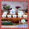陶瓷茶具白瓷功夫茶具室内家居客厅茶几桌面泡红茶茶具