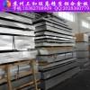 2A17合金硬铝板,优质环保铝合金