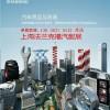 2017上海法蘭克福國際汽車零配件、維修診斷設備及用品展覽會