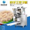 仿手工饺子机 广西饺子机厂家 可调速饺子机