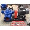双吸离心泵批发——宙洋泵业