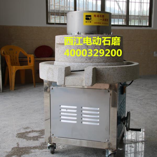 石磨磨浆机生产厂家西江行业品牌