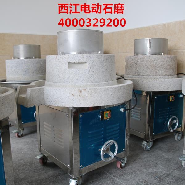 罗定石磨磨浆机西江大功率大磨盘