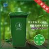 昆明塑料垃圾桶供应厂家,联系电话18783027017