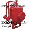 压力式泡沫比例混合装置 咸阳强盾直销各种消防设备消防器材
