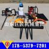 BXZ-1型单人背包钻机