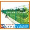 兰州高速公路护栏网 兰州铁路护栏网 浸塑绿色护栏网 龙桥直销