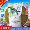 供应秘鲁鱼粉,饲料,饲料原料,养殖