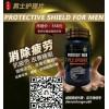 鹿鞭牡蛎蛹虫草对改善男性性功能有很大帮助