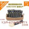 北京通便黑豆茸粉固体饮料oem贴牌代工厂