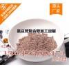 专业提供黑豆茸复合粉ODM加工定制厂