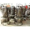 钢厂用抽氧化铁皮泵-电厂脱硫用灰渣泵-泥沙泵价格
