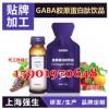 GABA胶原蛋白饮品贴牌加工,辅助睡眠饮品ODM研发生产厂商