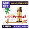 上海实力人参饮品贴牌加工厂、SC人参饮品贴牌加工生产基地