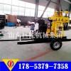 供应XYX-200轮式岩心钻机油压给进机构钻进效率高