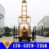 XYD-200履带式岩心钻机转速高电启动不惧寒冷季节