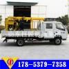 供应XYC-200车载式立轴回转式岩心钻机施工效率高