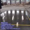 揭阳市图腾水泥地地面固化