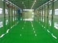环氧树脂自流平型地坪 (5)