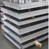 6061纯铝板  合金铝板平整光亮