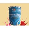 丙烯酸改性有机硅耐高温防腐漆