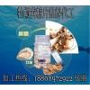 黄精牡蛎片代加工生产基地、牡蛎产品OEM湖南厂家