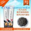 广东黑芝麻核桃粉|国外委托各种代加工