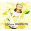 柠檬植物果蔬饮品源头厂家