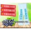全國供應藍莓果蔬酵素粉代加工