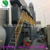 喷漆涂装VOC废气净化活性炭吸附脱附催化燃烧设备生产厂家