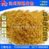 供应优质乳化均衡油粉,饲料级乳化油粉,大豆磷脂粉, 饲料原料