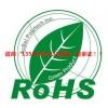 移动电源WERCS认证注册/蓝牙音响WERCS认证注册
