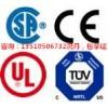 移动电源WERCS认证/无线移动电源充CE认证