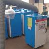 翔宇 厂家直销 排烟系统 | 专业处理电焊机焊锡烟雾