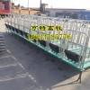 新品上市复合定位栏养猪成套设备——4100元