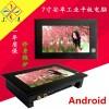 東凌工控 PPC-DL070AN-安卓7寸工業平板電腦